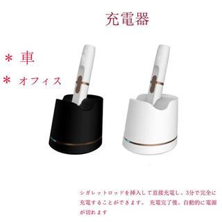 IQOS - iQOSホルダー充電専用。一個です。色:ブラック