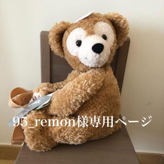 ダッフィー(ダッフィー)の95_remon様専用ページ(キャラクターグッズ)