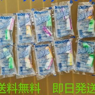 スパークプラグ 耳栓 20ペア(日用品/生活雑貨)