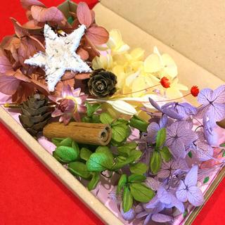 ハーバリウム★花材 おすそわけセット プリザーブドフラワー 全10種類のお花 ⑸(プリザーブドフラワー)