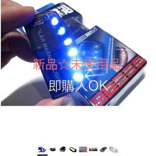 新品 即購入🆗6LED スキャン セキュリティライト ソーラー充電 太陽光発電(セキュリティ)