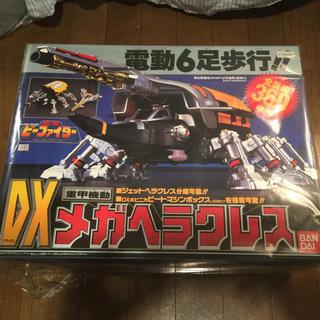 バンダイ(BANDAI)の新品 1995年製 BANDAI 重甲機動 DX メガヘラクレス(特撮)