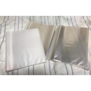 ムジルシリョウヒン(MUJI (無印良品))のA4 ファイル 無印の大きめのサイズ(ファイル/バインダー)