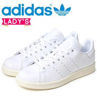 アディダス(adidas)の1つのみ!adidas スタンスミス(スニーカー)