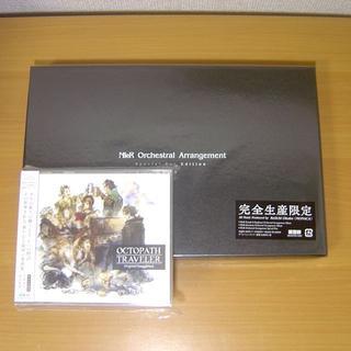 スクウェアエニックス(SQUARE ENIX)のオクトパストラベラー サントラ ニーア オーケストラアレンジ アルバム CD(ゲーム音楽)