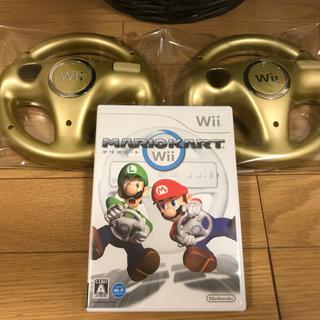 ウィー(Wii)の【任天堂Wii】非売品ゴールドハンドル2個・マリオカートソフトセット(家庭用ゲームソフト)