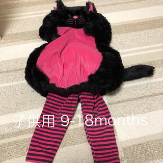 コストコ(コストコ)のハロウィン仮装用 黒猫 4点セット(衣装一式)