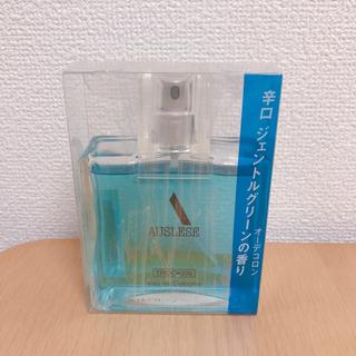 アウスレーゼ(AUSLESE)の【新品】アウスレーゼ トロッケン オーデコロン(香水(男性用))