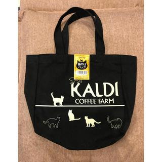 カルディ(KALDI)のカルディコーヒーファーム・2016年猫の日バッグ(トートバッグ)