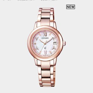 シチズン(CITIZEN)の新品・未使用 ☆ citizen  xc サクラピンク 限定モデル☆(腕時計)
