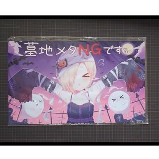 アイドルマスター 白坂小梅 プレイマット(カードサプライ/アクセサリ )