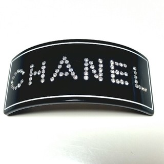 CHANEL - 💚シャネル💚ラインストーンバレッタ