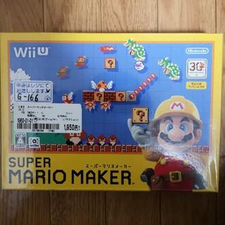 ウィーユー(Wii U)のスーパーマリオメーカー wii U(家庭用ゲームソフト)