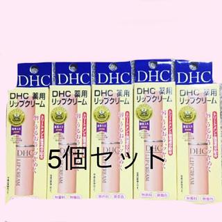 DHC - DHCリップ