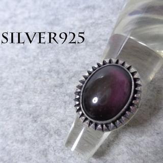 2433 SILVER925 オーバル レインボーオプシディアンリング6号(リング(指輪))