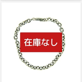 クロムハーツ(Chrome Hearts)のCHROME HEARTS PAPER CHAIN BRACELET(ブレスレット)