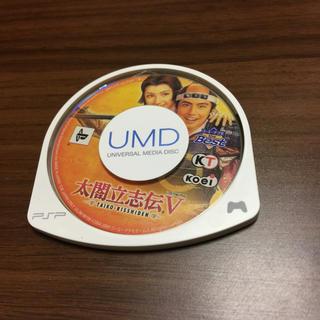 プレイステーションポータブル(PlayStation Portable)の太閤立志伝v(携帯用ゲームソフト)