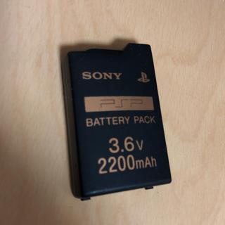プレイステーションポータブル(PlayStation Portable)のpspバッテリーパック(携帯用ゲーム本体)