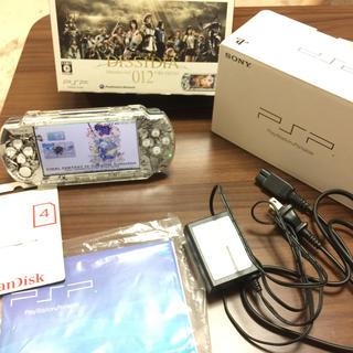 プレイステーションポータブル(PlayStation Portable)のff限定版PSP3000セット(携帯用ゲーム本体)