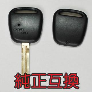 ^_^ トヨタ車用 キー レス ブランクキー サイド1ボタン ビス付き(セキュリティ)