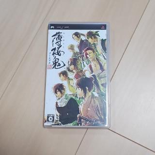 プレイステーションポータブル(PlayStation Portable)の薄桜鬼 ポータブル(携帯用ゲームソフト)