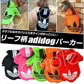 ☆リーフ柄☆adidog☆L☆