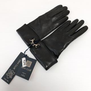 スコットクラブ(SCOT CLUB)の新品◆スコットクラブ購入◆demi club 手袋 グローブ/トゥモローランド(手袋)