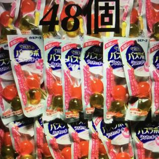 バスラボv★お試しパックニコ入り24袋★ 48個 即購入⭕️送料無料(入浴剤/バスソルト)