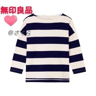 MUJI (無印良品) - とも様専用♥️無印良品 ドロップショルダーTシャツ
