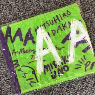 AAA - AAA マフラータオル