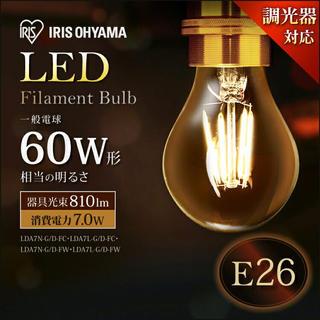 LED フィラメント 新品 E26(蛍光灯/電球)