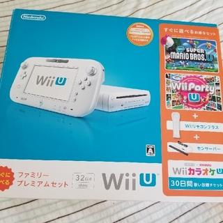 ウィーユー(Wii U)のWiiU本体(家庭用ゲーム本体)