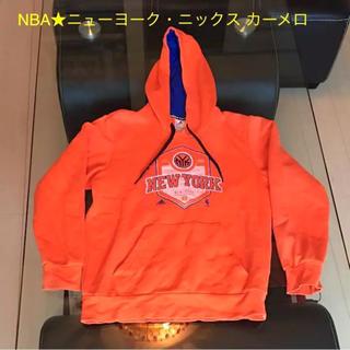 アディダス(adidas)のアディダスパーカー★NBA★ニューヨーク・ニックス★ カーメロ(バスケットボール)