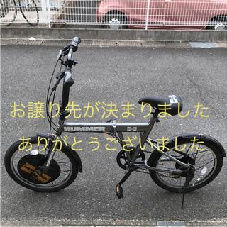ハマー(HUMMER)のHUMMER☆折りたたみ自転車(自転車本体)