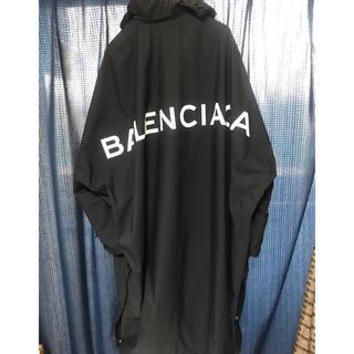 バレンシアガ(Balenciaga)の18AW BALENCIAGA オペラ コート 定価30万(レインコート)