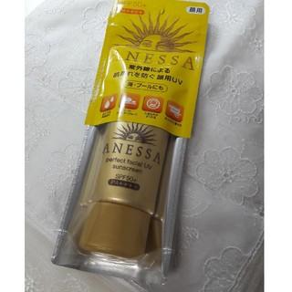 アネッサ(ANESSA)の新品未使用 アネッサ パーフェクトフェイシャルUV (日焼け止め/サンオイル)