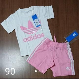 アディダス(adidas)の新品☆adidas☆アディダス☆オリジナルス☆キッズ☆セットアップ☆90cm(Tシャツ/カットソー)