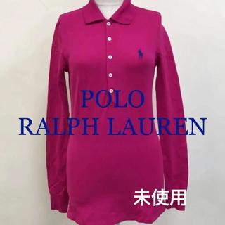 ポロラルフローレン(POLO RALPH LAUREN)のポロ ラルフローレン 長袖ポロシャツ (ポロシャツ)