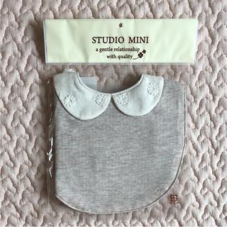 スタジオミニ(STUDIO MINI)のstudio mini♡スタイ・新品(ベビースタイ/よだれかけ)
