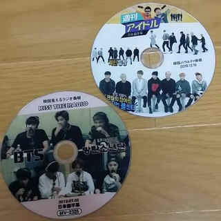 防弾少年団(BTS) - BTS 防弾少年団 DVD セット 週刊アイドル Kiss the radio