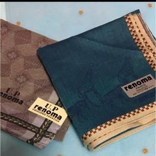 レノマ(RENOMA)のrenomaハンカチ 新品2枚(ハンカチ/ポケットチーフ)