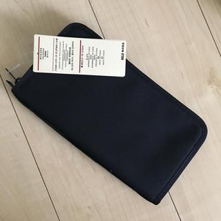 MUJI (無印良品) - パスポートケース ブラック
