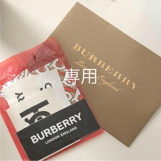 バーバリー(BURBERRY)の2019SS バーバリー ステッカー 激レア 正規品(その他)