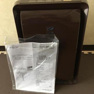 フジツウ(富士通)のアラーキー様専用 富士通 加湿脱臭機 2017年製(加湿器/除湿機)