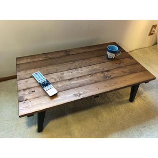 【建築工房が作る】ローテーブル③(折たたみテーブル)