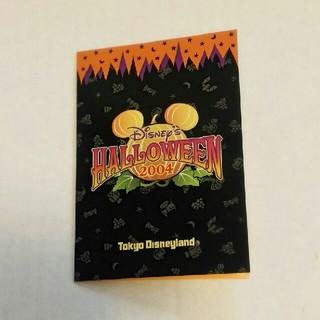 ディズニー(Disney)の【未使用】 2004年 ディズニー ハロウィン 記念 テレホンカード(その他)