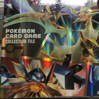 ポケモン - 【限定品】ポケモンカードゲーム コレクション ファイル 1010名様限定品