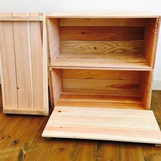 新品 蓋付 りんご箱 2箱 // ウッドボックス 収納 木箱 家具