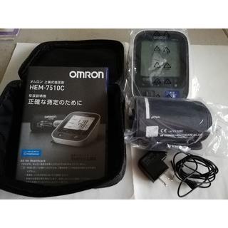 オムロン(OMRON)の【Kazuさん専用】OMRON オムロン 上腕式 血圧計(その他)