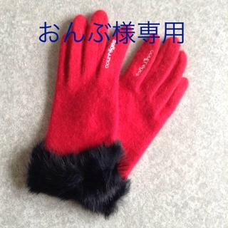 クレージュ(Courreges)のクレージュグローブ(手袋)